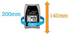 Esta funda Aquapac protege objetos con medidas no supriores a una altura de 150 mm y una circunferencia de 200 mm